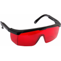 Очки защитные (для работы с УФ- лампами)