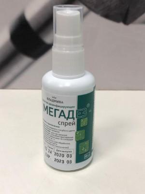 Мегадез-спрей для дезинфекции поверхностей