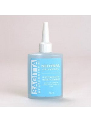 Sagitta NEUTRAL для кожи стопы