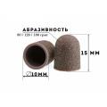 Колпачки абразивные на пластиковой основе 10мм, Китай